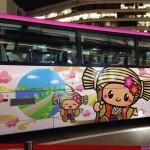 「みとちゃん」ラッピング高速バス