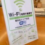 Wi-Fi利用できます