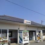 ひたちなか海浜鉄道の「那珂湊駅」
