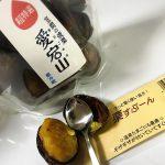 茨城県笠間の栗