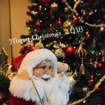 メリークリスマス、サンタとクリスマスツリー