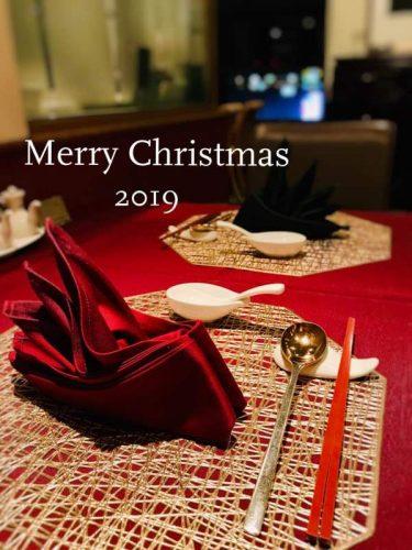 クリスマス Merry Christmas